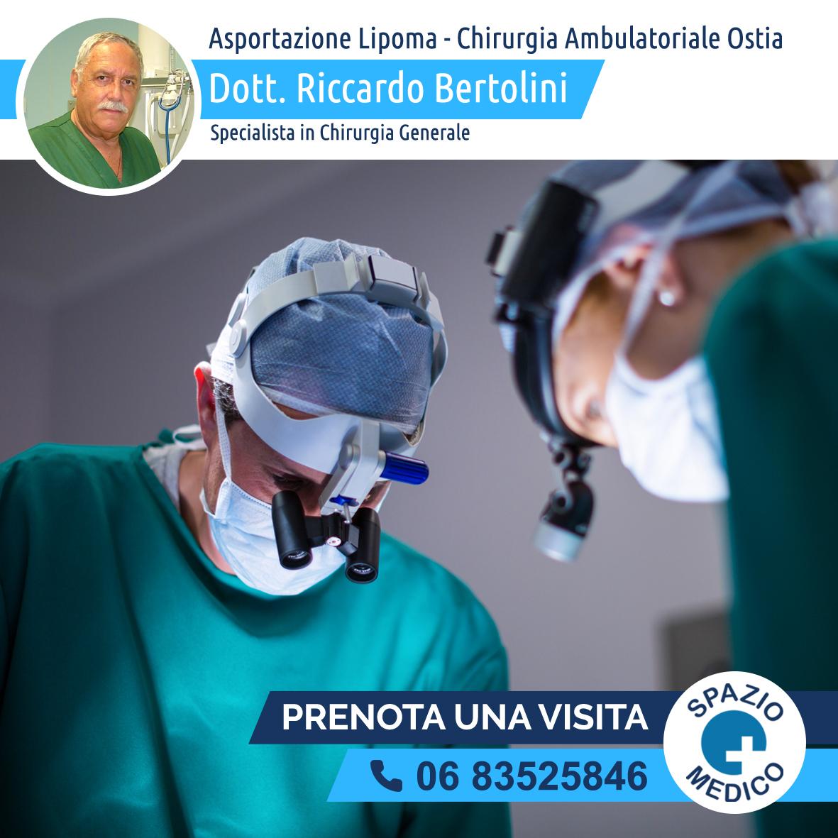 Lipoma-Chirurgia ambulatoriale