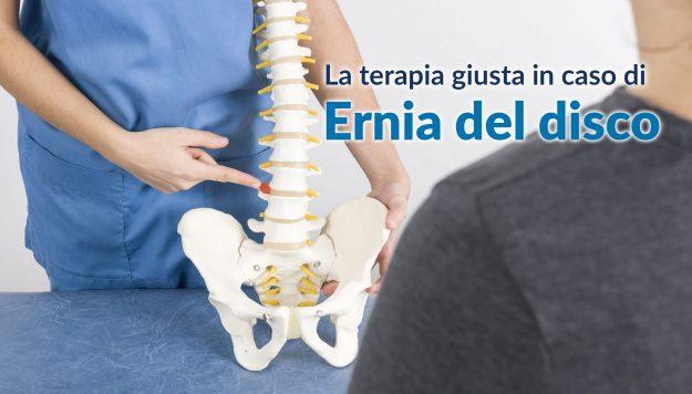 Ernia vertebrale